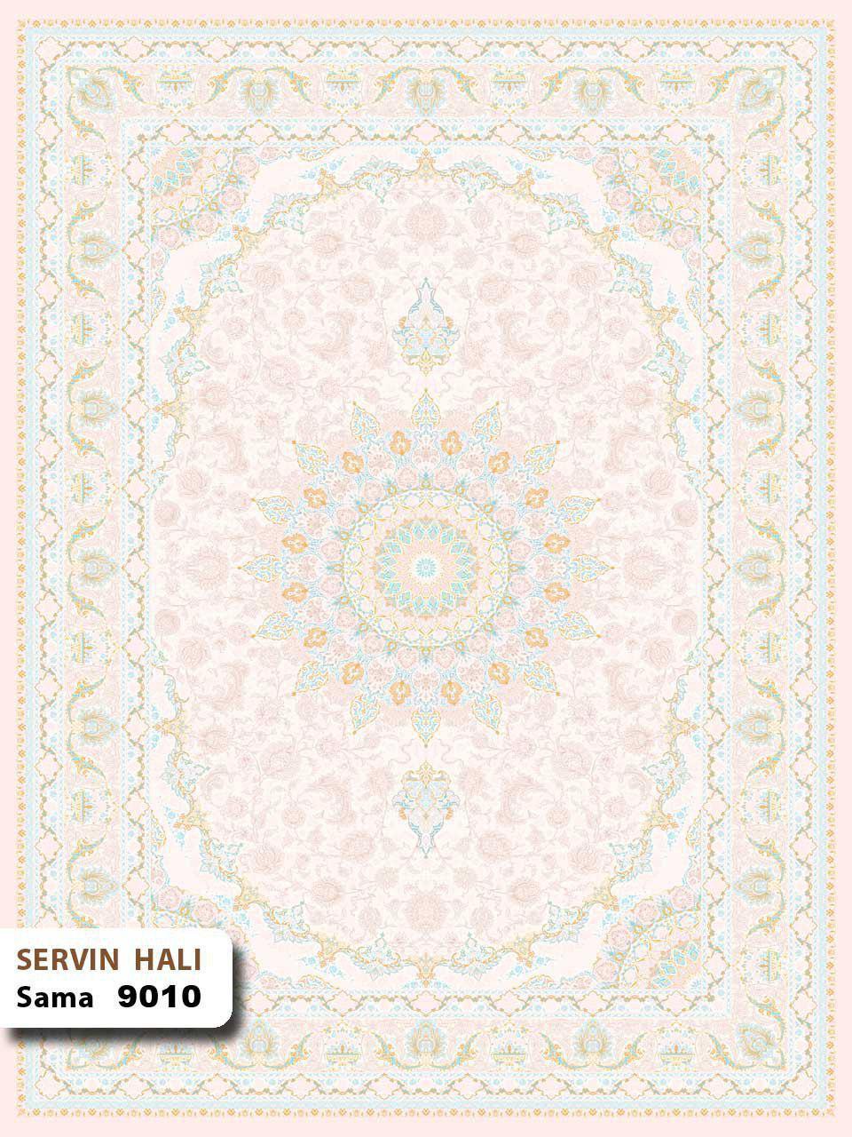 سما 9010/دنیای فرش/فرش ایرانی/فرش ماشینی/donyayfarsh