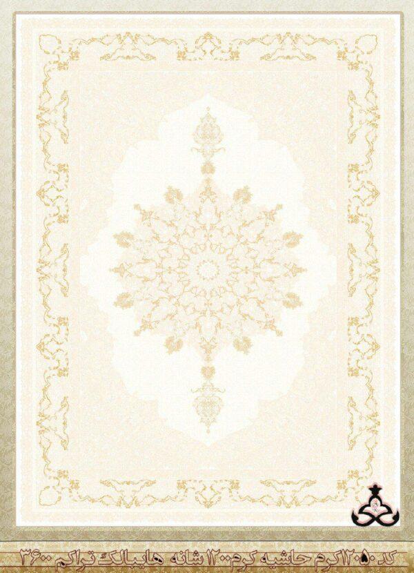 کد 12050 کرم حاشیه کرم/دنیای فرش/فرش ایرانی/فرش ماشینی/donyayfarsh
