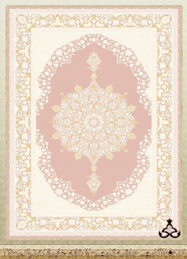 کد 12050 گلبهی حاشیه گلبهی/دنیای فرش/فرش ایرانی/فرش ماشینی/donyayfarsh