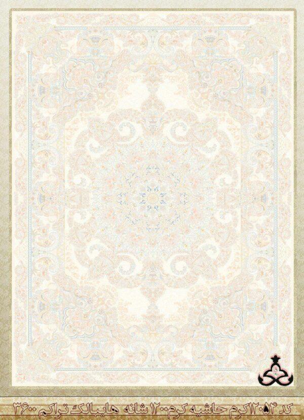 کد 12054 کرم حاشیه کرم/دنیای فرش/فرش ایرانی/فرش ماشینی/donyayfarsh