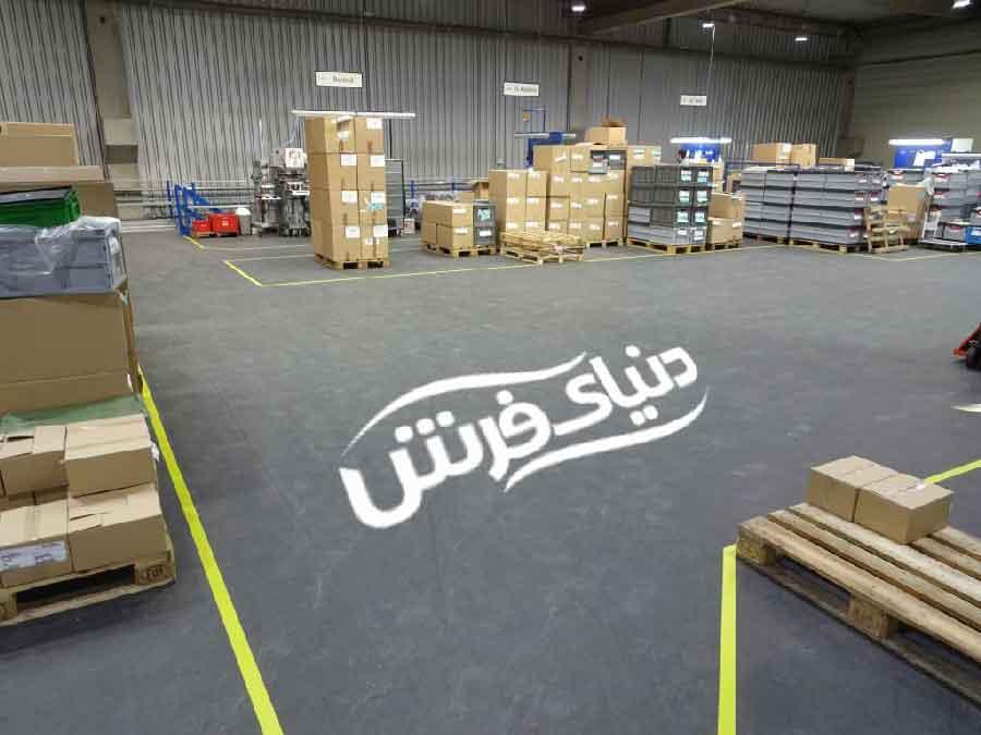 انبار فرش - فرش فروشی