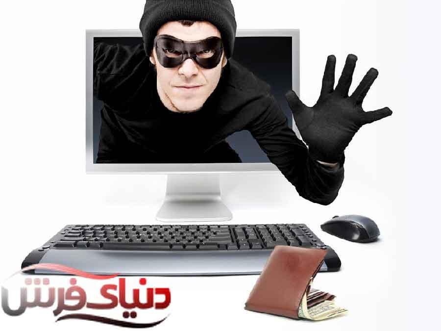 هشدارهای خرید اینترنتی فرش