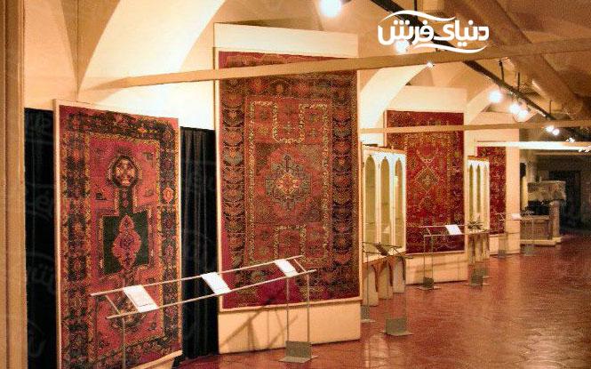 موزه فرش ترکیه